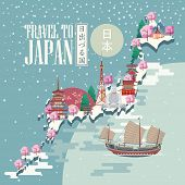 Постер, плакат: Japanese12