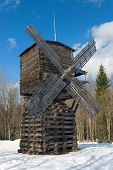 Wind Mill Of The North Country