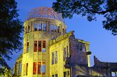 The Atomic Dome was the former Hiroshima Industrial Promotion Hall, destroyed by the first Atomic bo