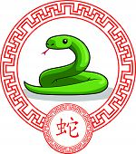 foto of chinese zodiac animals  - A vector image of a chinese zodiac animal - JPG