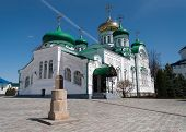 Trinity Cathedral And Sundial Of  Raifa Male Bogoroditssky Monastery. Tatarstan. Russia