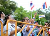 Bangkok - November 11, 2013 : The Protest Against The Amnesty Bill In Bangkok, Capital Of Thailand