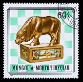 Mongolia Stamp Knight Chess Piece
