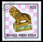 Mongolia Stamp, Queen Chess Piece