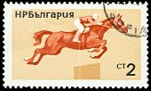 Bulgaria Stamp With Horse