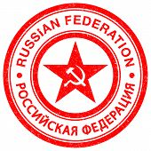 foto of communist symbol  - Stamp of USSR - JPG