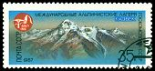 Vintage  Postage Stamp.  Kazbek.