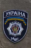 Kiev,Ukraine.Oct 16.Illustrative editorial.Common chevron of Ukrainian Police .At October 16,2014 in Kiev, Ukraine