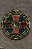 Kiev,Ukraine.Oct 17.Illustrative editorial. National guardof Ukraine chevron..At October 17,2014 in Kiev, Ukraine