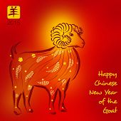 Happy Chinese New Year - 2015
