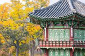 picture of seoul south korea  - Gyeongbokgung Palace and its grounds on a fine autumn day in Seoul - JPG
