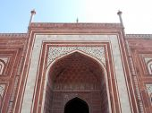 image of india gate  - Decorated main gate portal to the Taj Mahal site in Agra - JPG