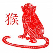 stock photo of hieroglyph  - Vector illustration of red monkey with chinese hieroglyph - JPG