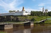 pic of rebuilt  - The first buildings of the Kremlin are in 1598 - JPG