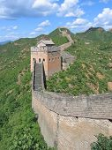 stock photo of suny  - On the Great Wall of China  - JPG