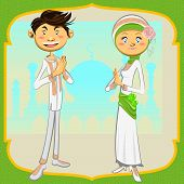 image of muharram  - Illustration of Islamic Moslem Holiday Celebrating Ramadan Mubarak - JPG