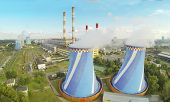 pic of chp  - Large Central Heating and Power Plant at day - JPG