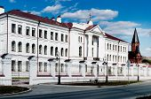 Tobolsk Teacher training College