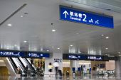 shanghai: interior of airport terminal building