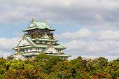 Japanese Castle.