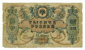1000 Ruble Bill Of Tsarist Russia, 1919