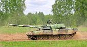 Ruso tank attack