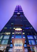 TAIPEI, TAIWAN - JANUARY 13: A view from directly below Taipei 101 on January 13, 2013 in Taipei, TW