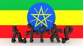 Amharic Characters  Meaning Ethiopia