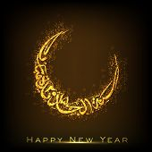 Arabic Islamic calligraphy of text Happy New Year 2015 in moon shape on shiny brown background.