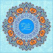 image of indian blue  - round ornamental frame - JPG