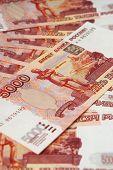 Постер, плакат: Российский денежных деноминаций Преимущество 5000 рублей