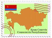 Kazakh Soviet Republic