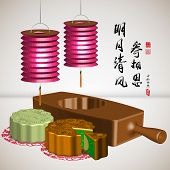 Mid Autumn Festival Translation: Mid Autumn Lovesickness