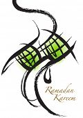 Muslim Ketupat Drawing. Translation: Ramadan Kareen - May Generosity Bless You During The Holy Month