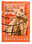 Postcard Printed In The Ussr Shows Monument To The 800Th Anniversary Of Poltava