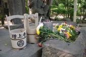 Cemetery Water Buckets At Zojo-Ji