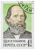 Stamp Printed In The Russia Shows Ilya Ulyanov - Lenin's Father