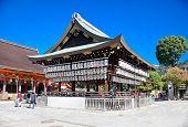 Yasaka Jinja temple in Kyoto, Japan. Yasaka Shrine (Yasakajinja), also known as the Gion Shrine, is a Shinto shrine in Gion, Kyoto.