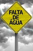 Crisis of Water (Portuguese: Falta da �gua)