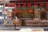 Dry Food Shops In Hong Kong