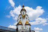 stock photo of nicholas  - Capital of Ukraine  - JPG