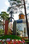 Wreath Bell Church