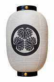 Japanese Lantern at Takayama Jinya