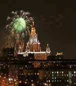 M. V. Lomonosov Moscow State University And Holiday Fireworks. Defender Of The Fatherland Day. Febru