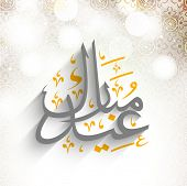 Arabic Islamic calligraphy of text Eid Mubarak on shiny abstract background.