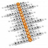 international  (orange-white crossword series)