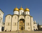 Moscow, Assumption Cathedral Of Kremlin