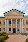 Municipal Gymnasium (1915) In Dmitrov Kremlin, Russia