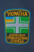 Kiev,Ukraine.Oct 17.Illustrative editorial. Border guard of Ukraine on the sea chevron..At October 17,2014 in Kiev, Ukraine