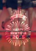 Digitally generated Happy new year 2015 vector